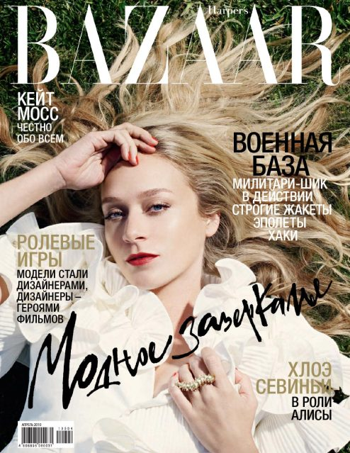 Chloe-Sevigny-Russian-Harpers-Bazaar-april-2010